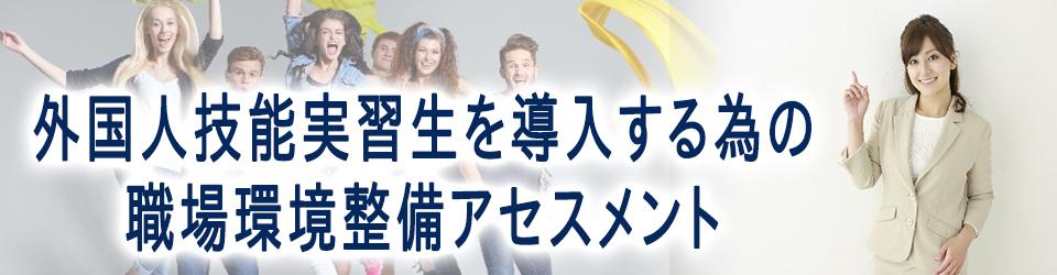 raku-san様修正案-1