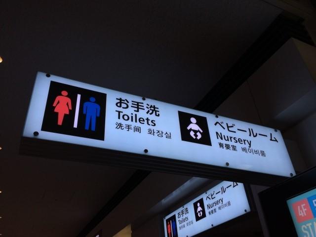人には相談しづらい。女性特有の尿トラブル~過活動膀胱~