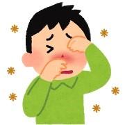花粉症で目がかゆい!目の病気アレルギー性結膜炎と春季カタル