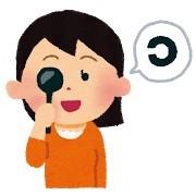 花粉症で目がかゆい!目の病気アレルギー性結膜炎と春季カタル2