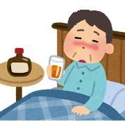 お酒は楽しくたしなむ程度が最適!こわいアルコール性神経障害2