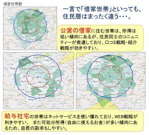 shakuya-300x272